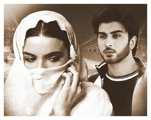 Pakistani Drama Serial Khuda Aur Mohabbat