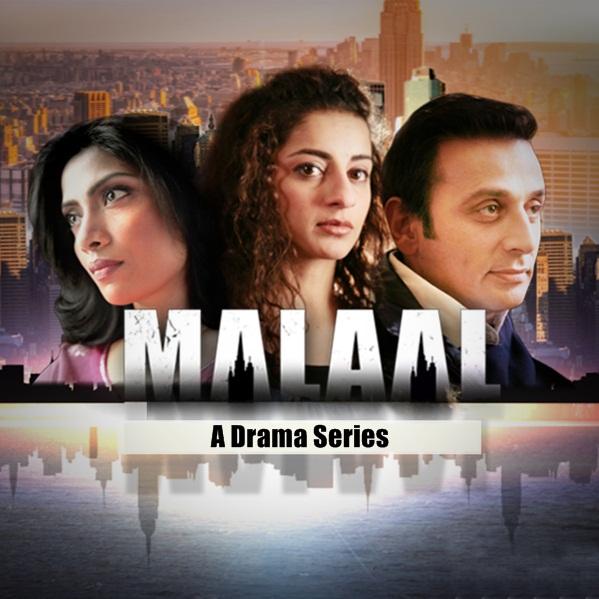 Pakistani Drama Serial Malal