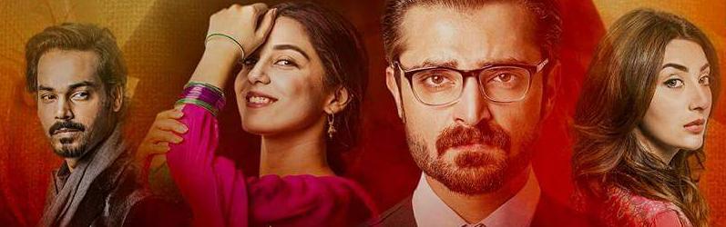 Pakistani Drama Serial Man Mayal