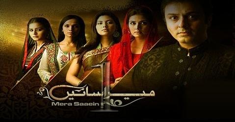 Pakistani Drama Serial Mera Saeen