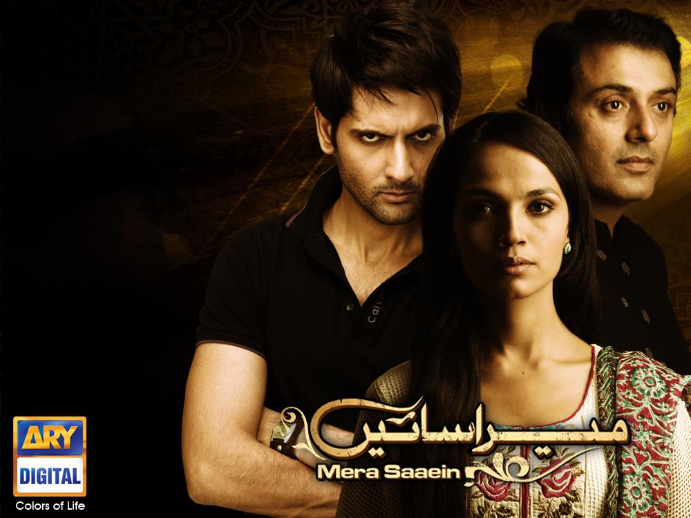 Drama Serial Mera Saaein