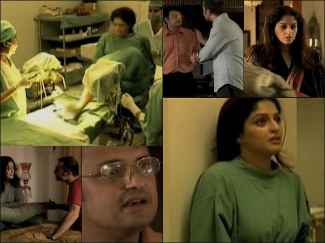 Pakistani Drama Serial Mere Pass Pass