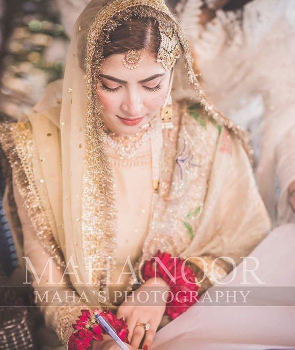 Naimal Khawar Khan Make Up Up Close