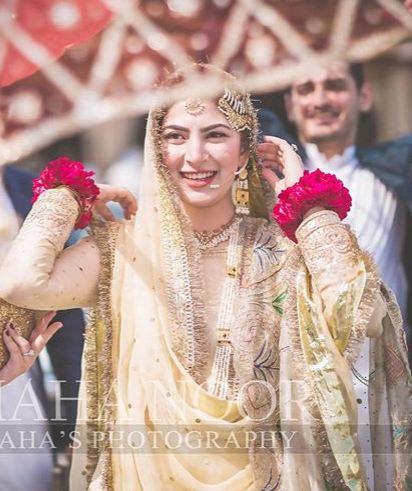 Naimal Khawar Khan Wedding