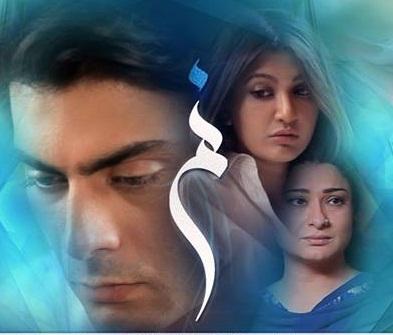 Pakistani Drama Serial Numm