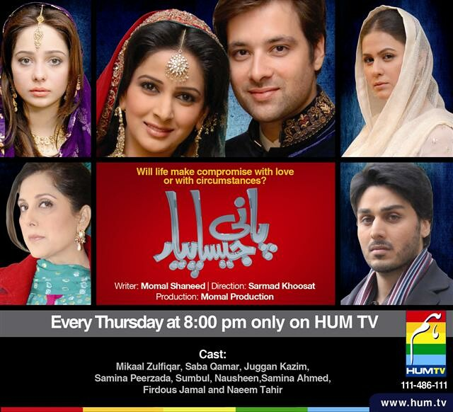 Pakistani Drama Serial Paani Jesa Pyaar
