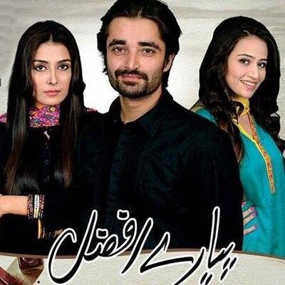 Pakistani Drama Serial Pyarey Afzal
