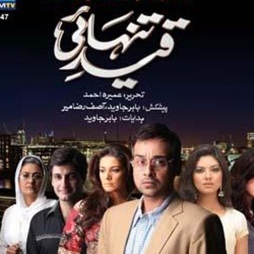 Pakistani Drama Serial Qaid e Tanhai