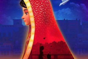 Sitara Movie