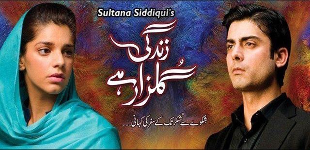 Pakistani Drama Serial Zindagi Gulzaar Hai