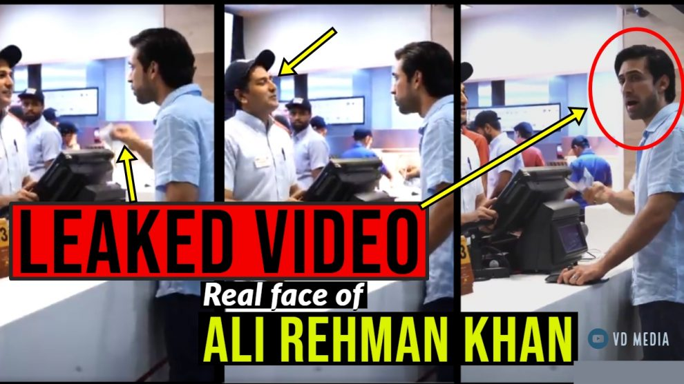Ali Rehman Leaked video