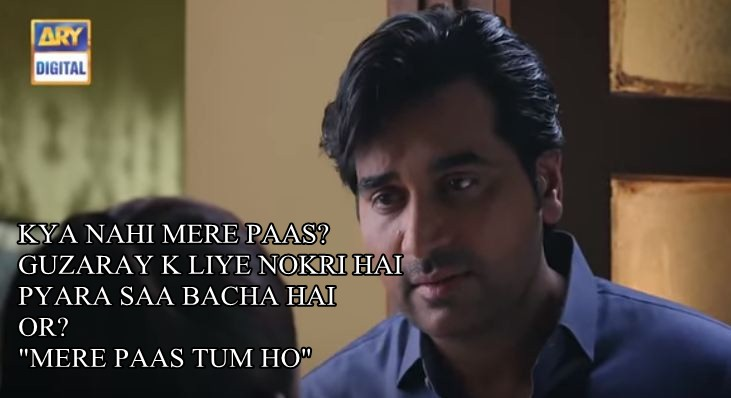mere paas tum ho episode 3