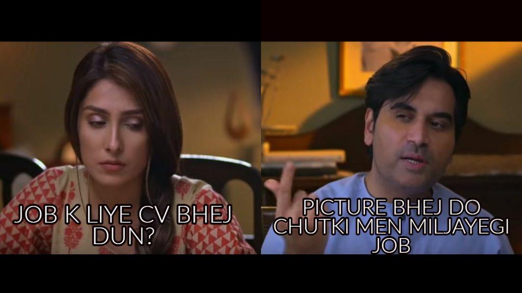 ayeza khan in mere paas tum ho