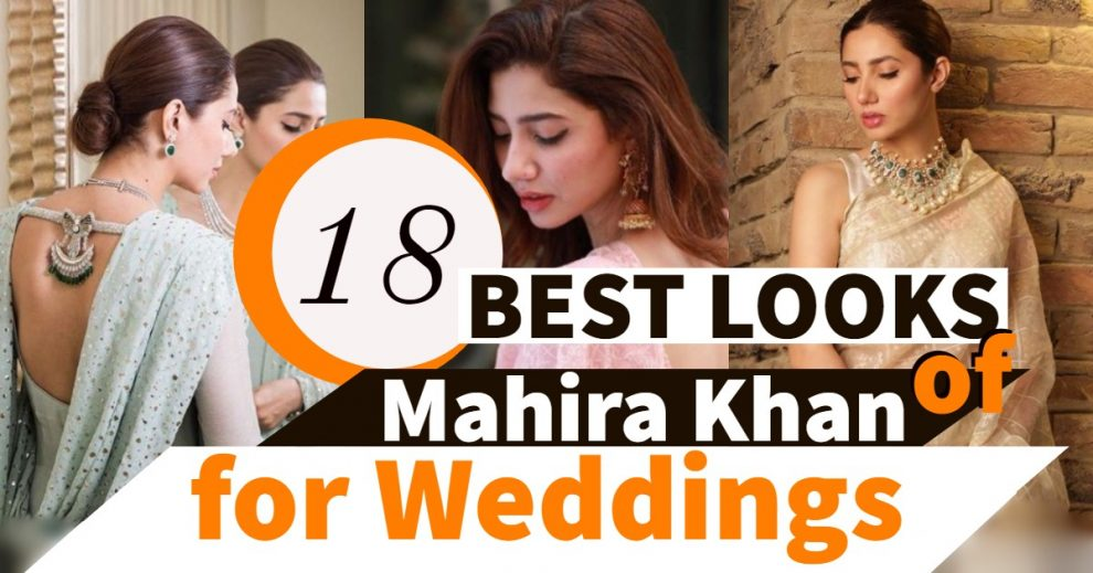 mahira khan best looks