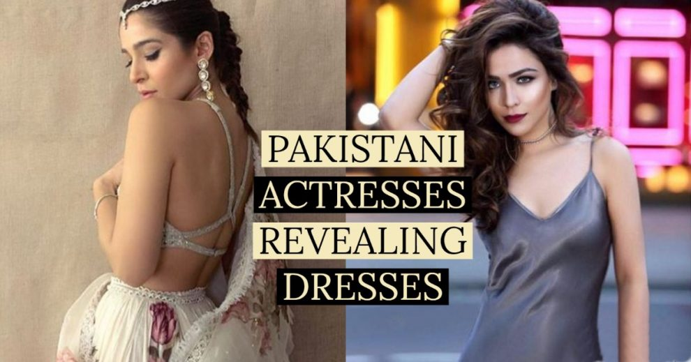 PAKISTANI ACTRESSES HOT PICTURES