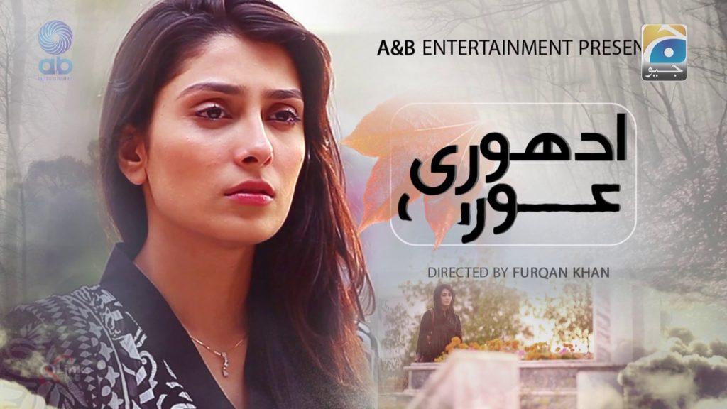 Adhoori Aurat – (2013)