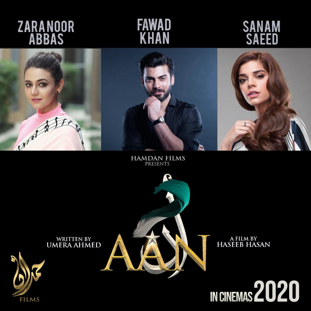 Pakistani Film Aan 2020