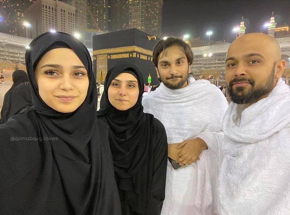 Aima Baig in Hijab