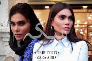 Short film Qissa Tribute to Zara Abid Saba Qamar