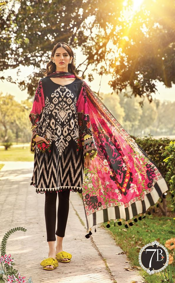 Most Awaited Maria B Lawn Collection 2020 is here 25 7b..