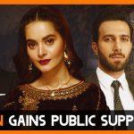 Drama Serial Jalan gains public support