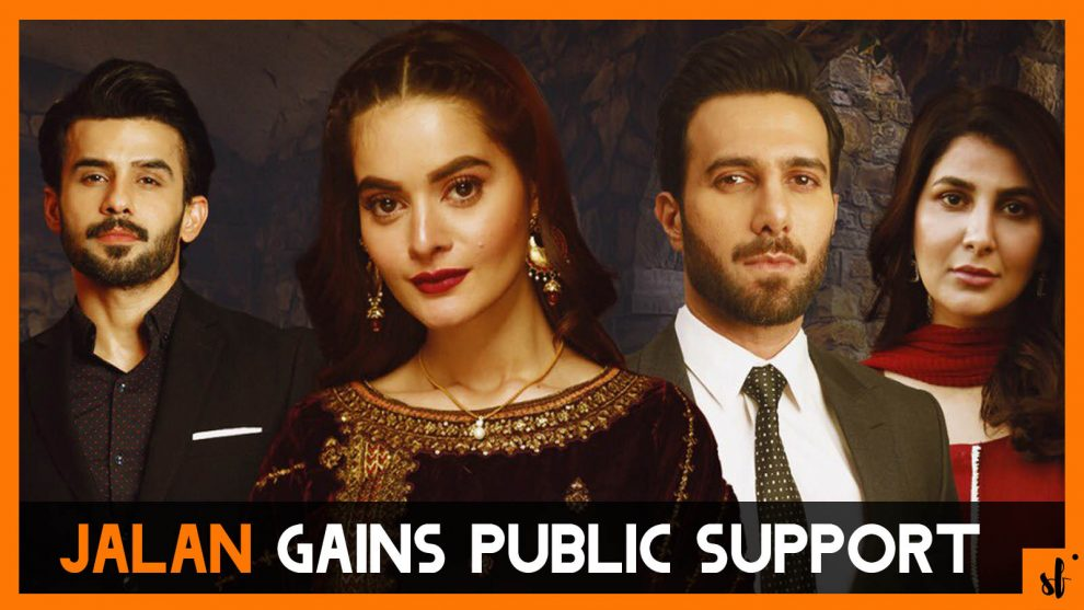 Drama Serial Jalan gains public support