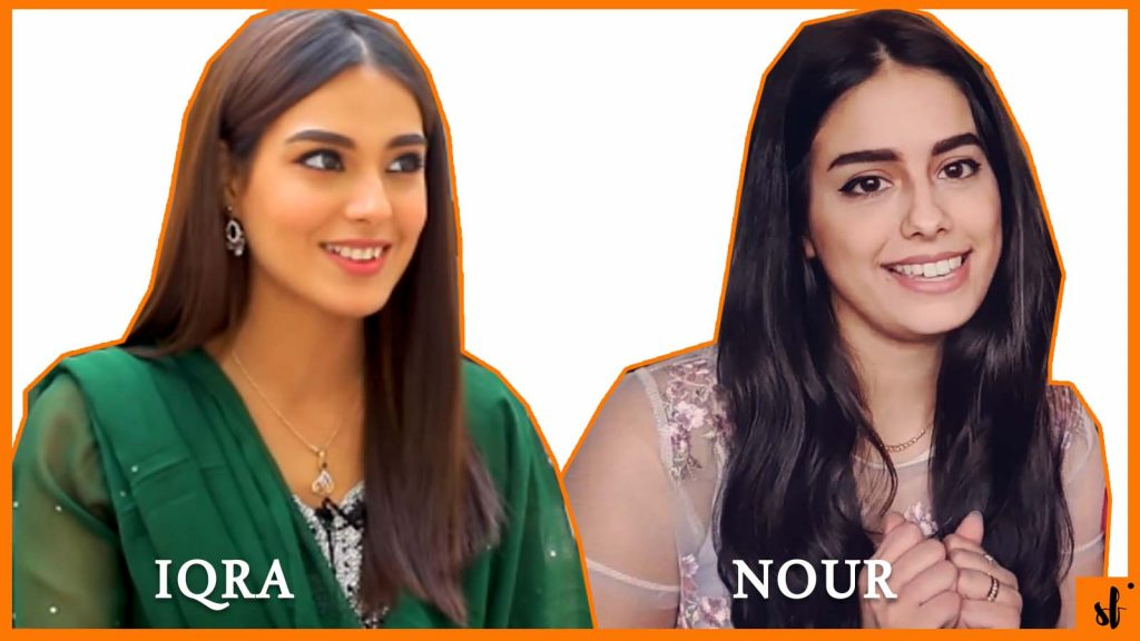 Exclusive Interview with Iqra Aziz Look alike
