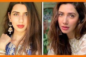 The beautiful mahira khan look alike kurasah anwer