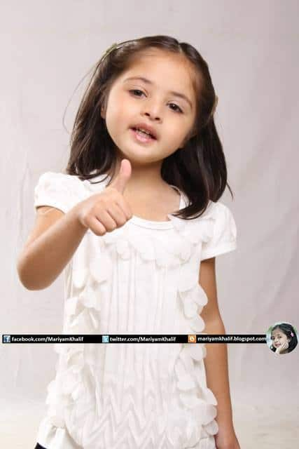 Maryam Khalif