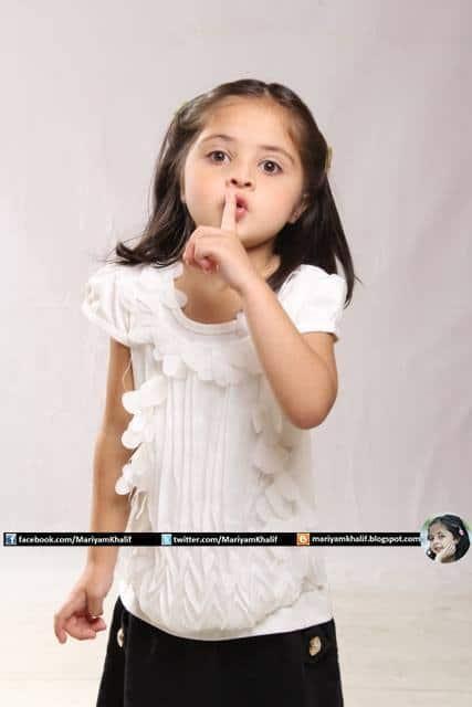 Maryam Khalif pictures