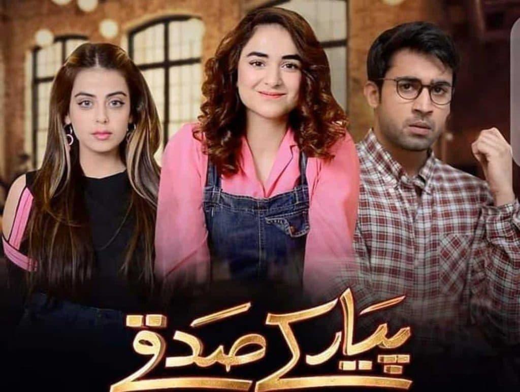pyar ke sadqay watch online