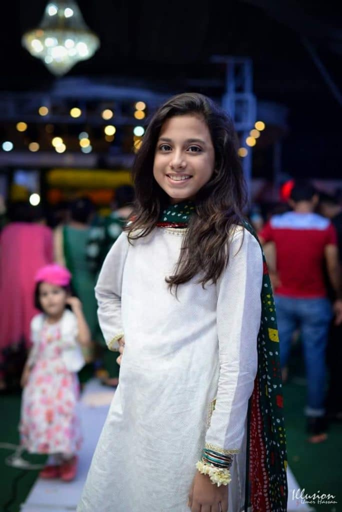 Sara Saif