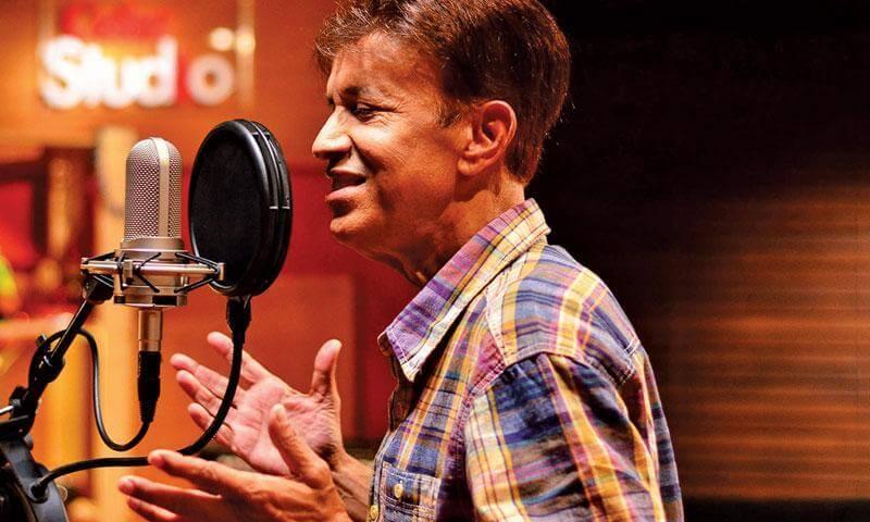 Alamgir Singer