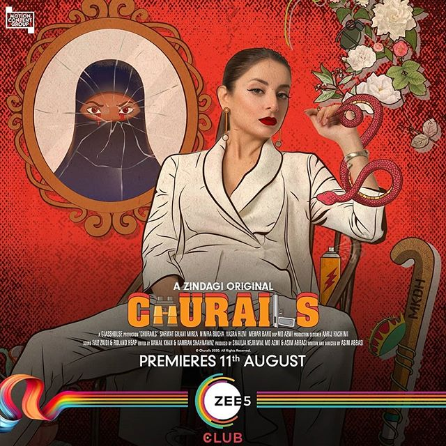 churails review