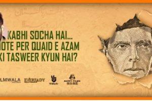 Film Quaid e Azam Zindabad Movie cast Actors Review release