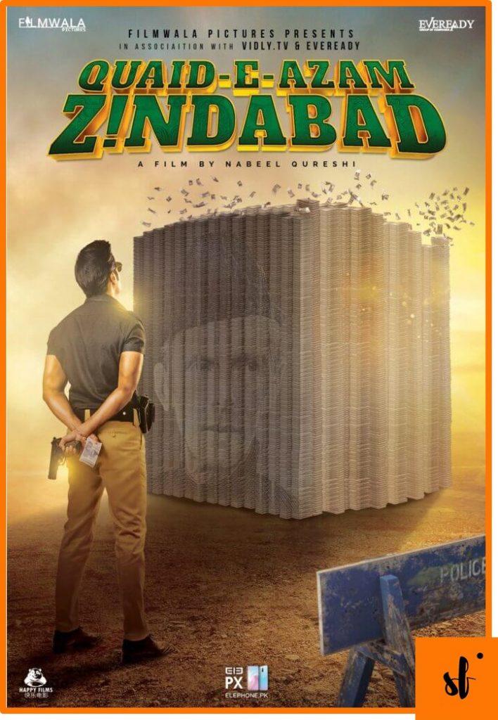 Film Quaid e Azam Zindabad movie poster