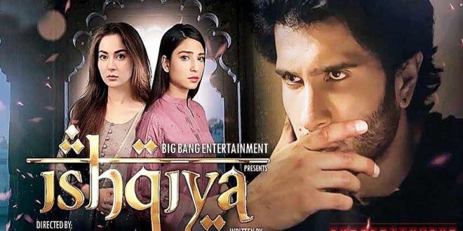 ishqiya banned reason