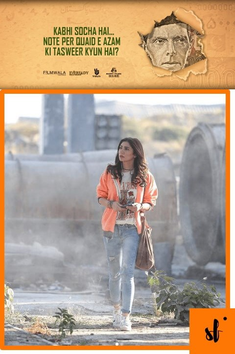 Pakistani Film Quaid e Azam Zindabad 1 Quaid e Azam Zindabad Movie Actors Review Mahira khan Pinterest Showbiz