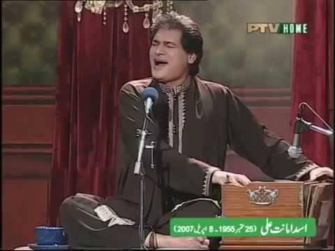 Legendry Old Pakistani Singers who Founded Pakistani Music 27 asad amanat ali khan biography