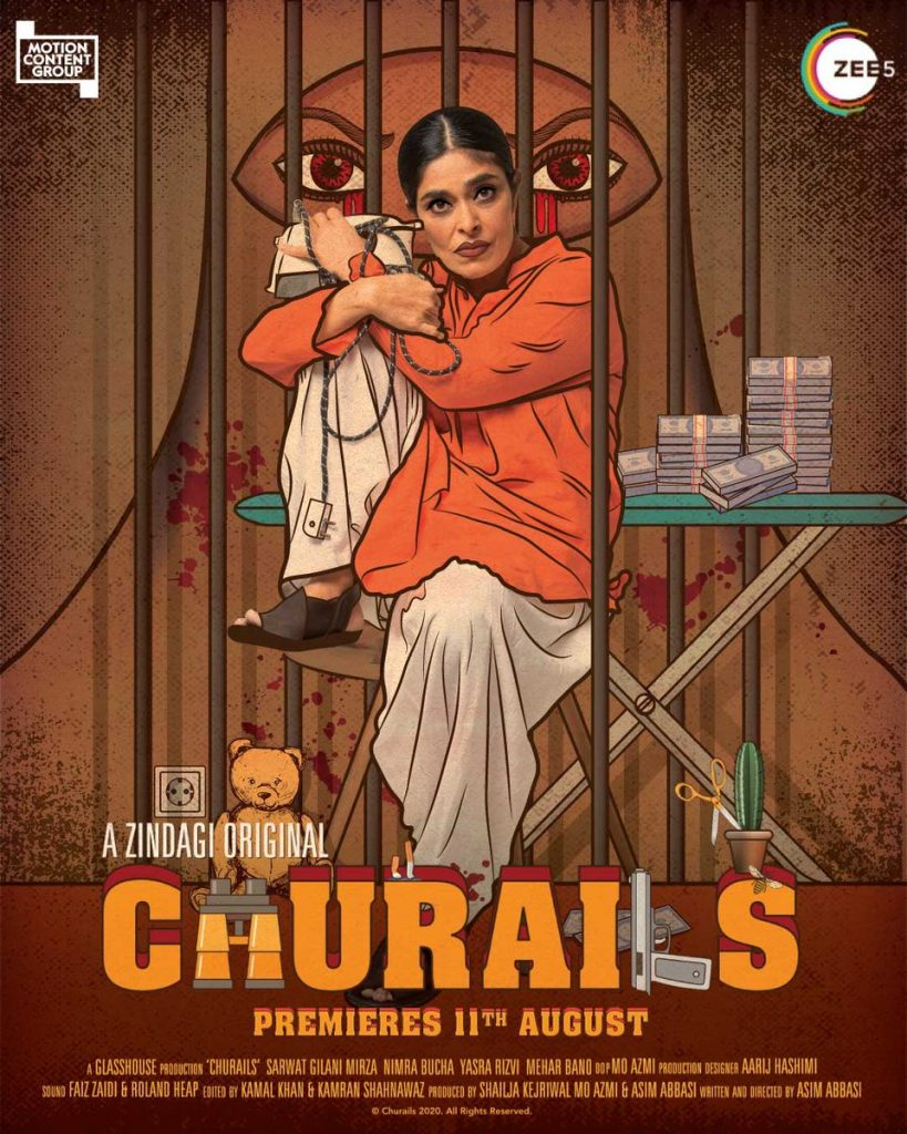 churails banned in pakistan