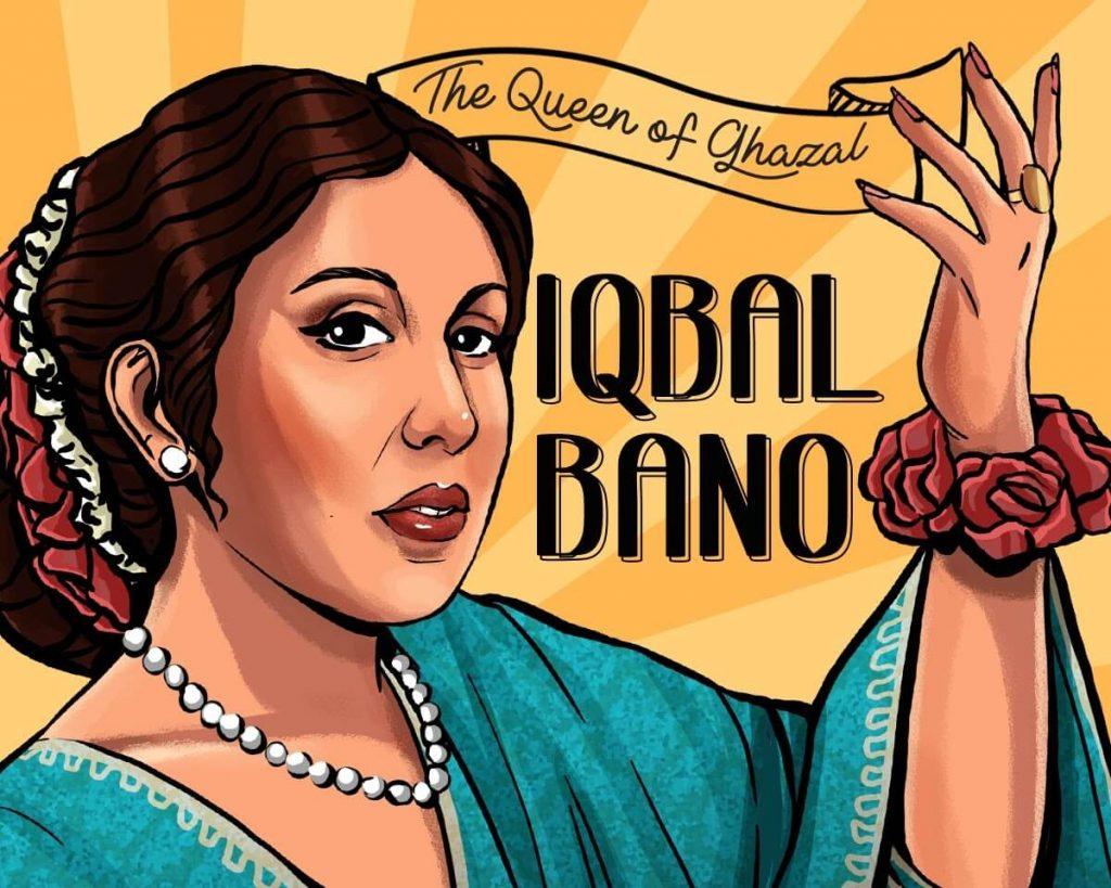 Legendry Old Pakistani Singers who Founded Pakistani Music 34 iqbal bano writer