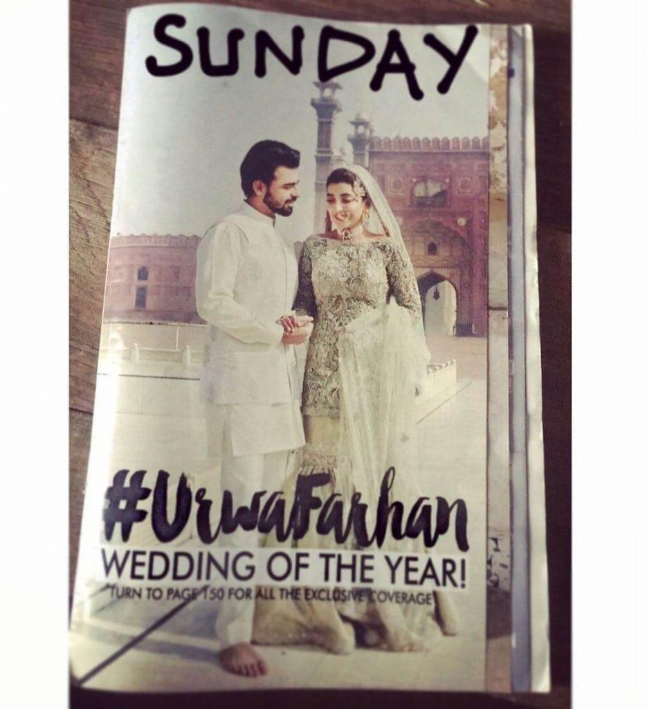 Farhan Urwa Wedding