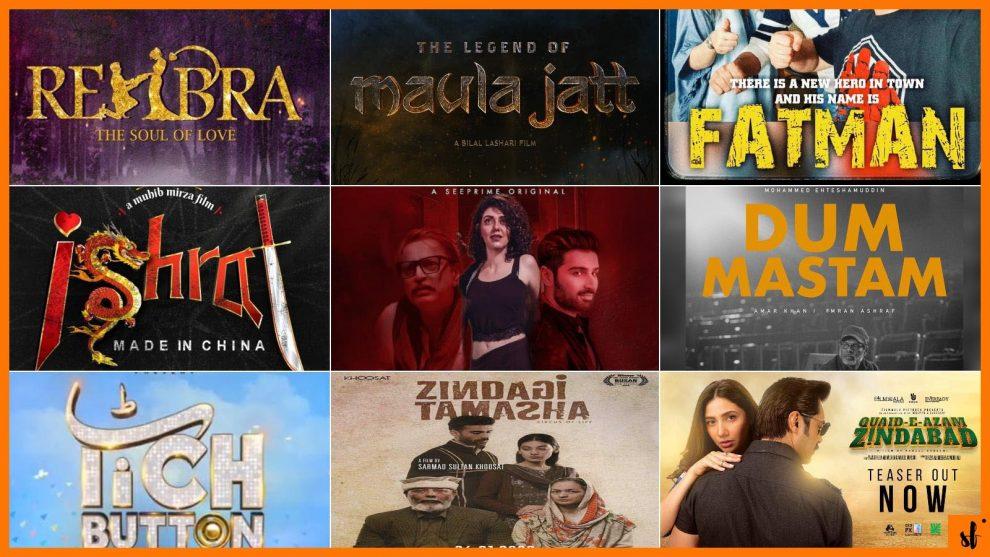 List of upcoming Pakistani Movies 2021
