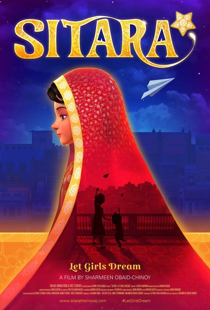 Sitara Pakistani Movie
