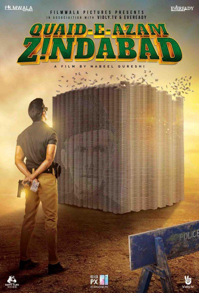 List of upcoming Pakistani Movies 30 Quaid e azam zindabad release date