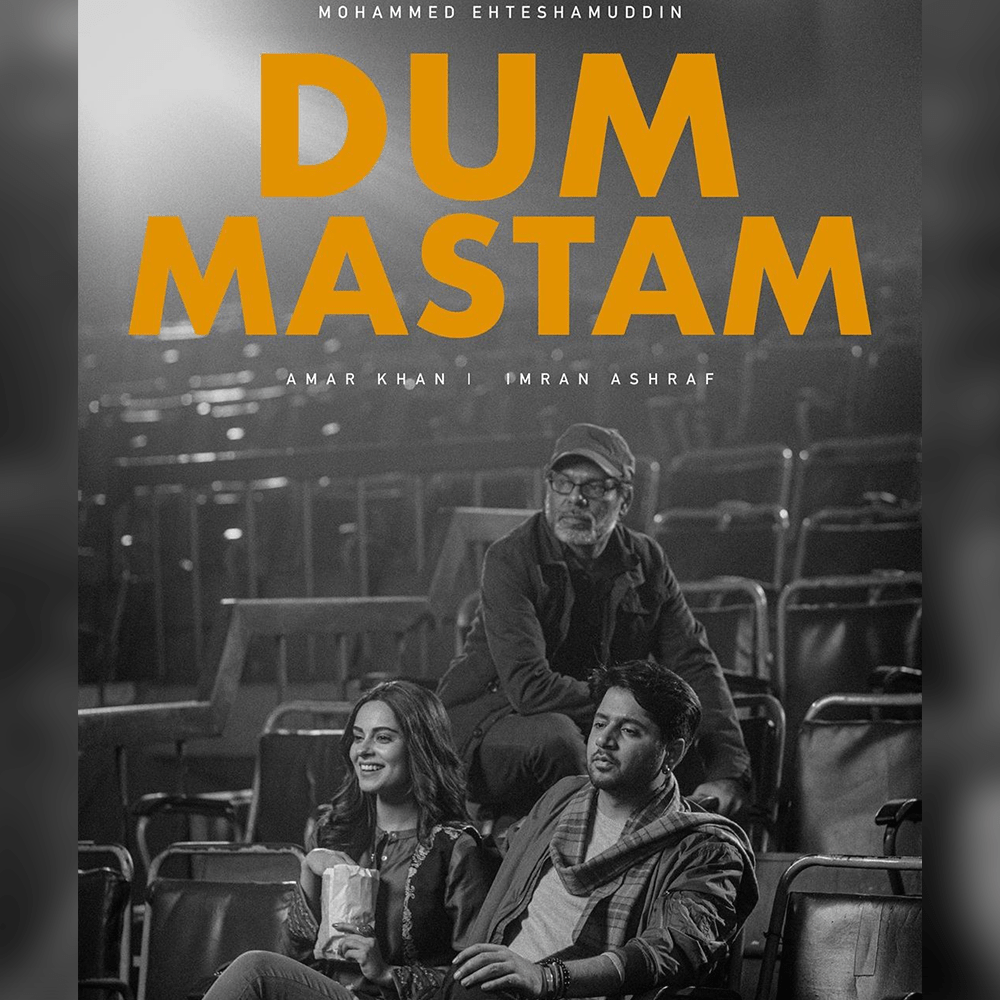 Dum Mastam Upcoming Pakistani Movie