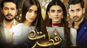 Drama Serial Fitrat Pakistani drama
