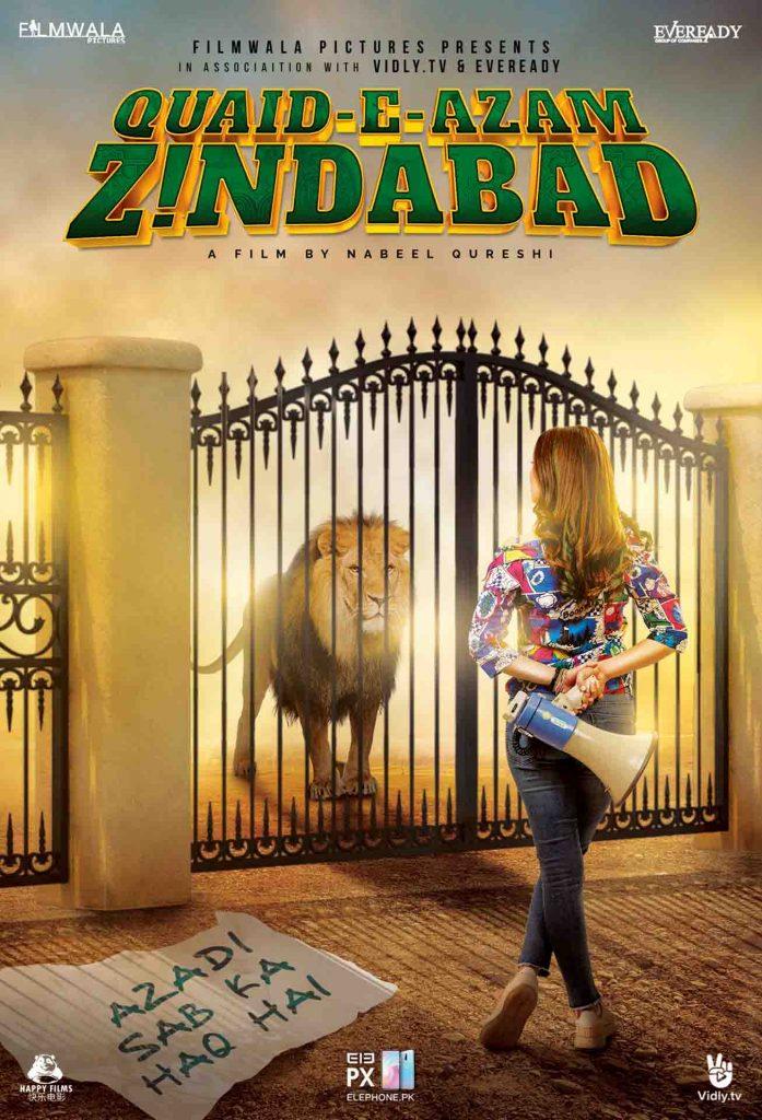 List of upcoming Pakistani Movies 31 quaid e azam zindabad