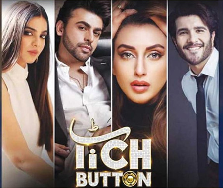 List of upcoming Pakistani Movies 3 tich button the film