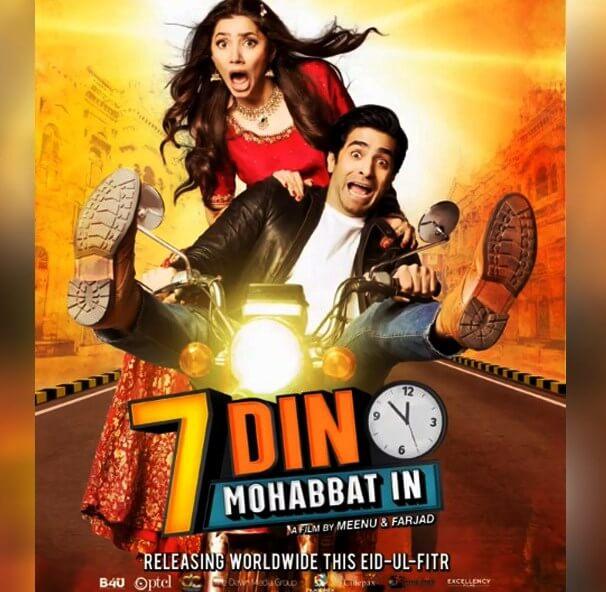 Pakistani movie 7 din Mohabbat in on Netflix